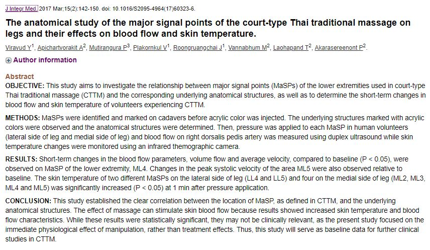 The anatomical study of the major signal points of the court-type Thai traditional massage on legs and their effects on blood flow and skin temperature.